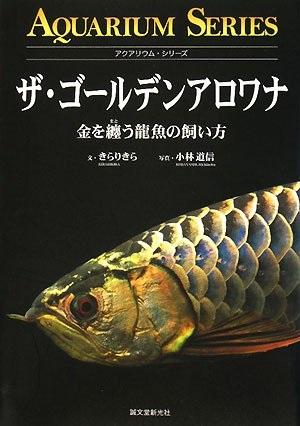 aquarium series.jpg