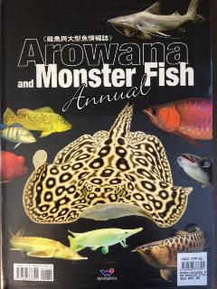 Arowana & Monster Fish.jpg