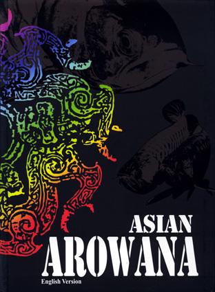 Asian_Arowana.jpg